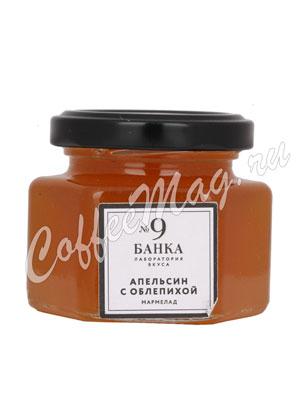 Мармелад Банка. Лаборатория вкуса Апельсин с облепихой 120 мл