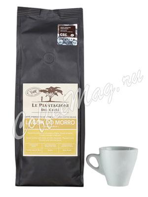 Кофе Le Piantagioni del Caffe в зернах Lagoa Do Morro 500 гр