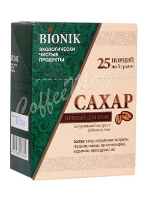 Сахар пряный для кофе Bionik 25 стиков