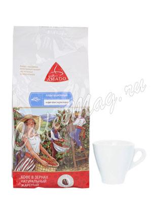 Кофе Amado в зернах Индия Монсунд Малабар 500 гр