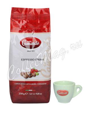 Кофе Camardo в зернах Espresso 250 гр