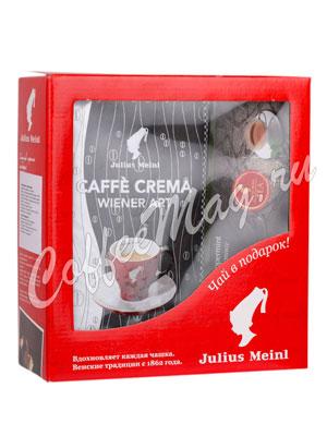 Подарочный набор Julius Meinl №3