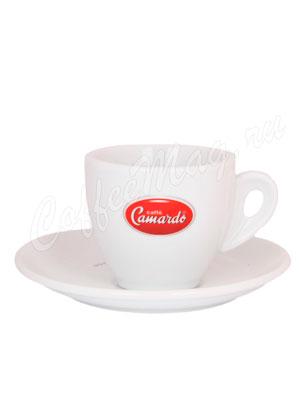 Чашка для капучино Camardo 150 мл