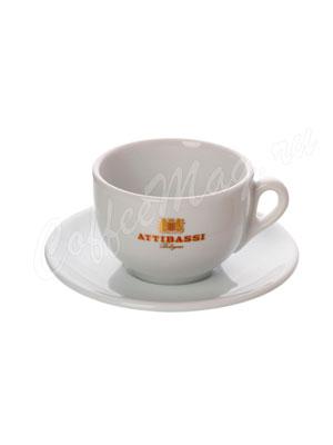 Чашка Attibassi для капучино 150 мл (белая)