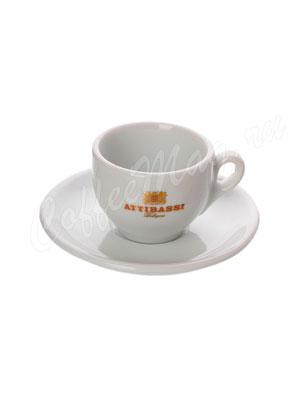 Чашка Attibassi для эспрессо 50 мл (белая)