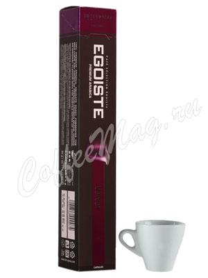 Кофе Egoiste в капсулах Velvet