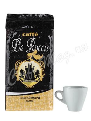 Кофе De Roccis молотый Extra 250 гр