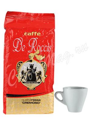 Кофе De Roccis молотый Cremoso 250 гр