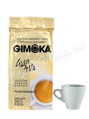 Кофе Gimoka молотый Gran Festa 250 г
