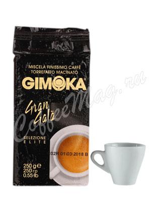 Кофе Gimoka молотый Gran Gala 250 гр