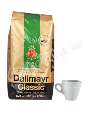 Кофе Dallmayr в зернах Classic 500 гр