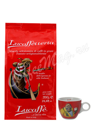 Кофе Lucaffe в зернах Lucaffetteria 700 г