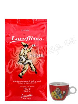 Кофе Lucaffe в зернах Lucaffeina Pulcinella 700 г