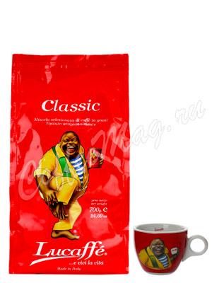 Кофе Lucaffe в зернах Classic 700 гр