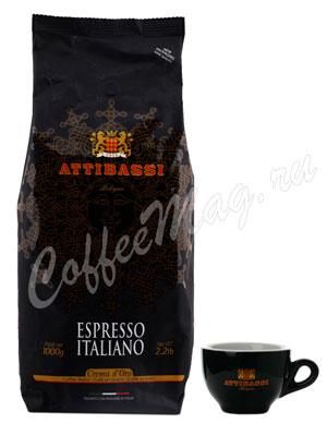 Кофе Attibassi в зернах Crema d'Oro 1 кг