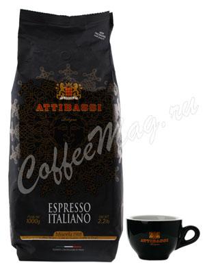 Кофе Attibassi в зернах Miscela 1918 1 кг