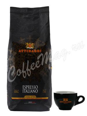 Кофе Attibassi в зернах Espresso Crema d Oro 500 гр