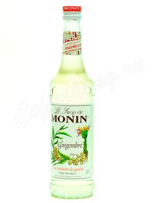 Сироп Monin Имбирный 700 мл