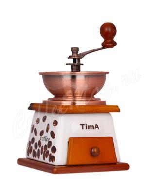 Кофемолка ручная (SL-073)