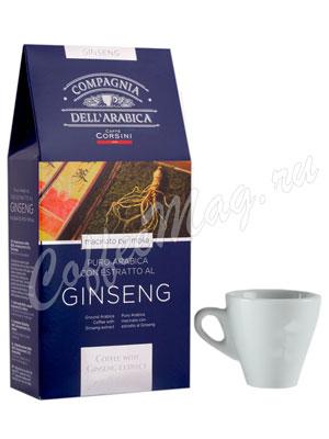 Кофе Compagnia Dell`Arabica молотый Ginseng 250 гр