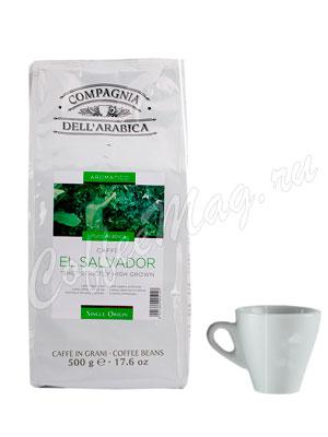 Кофе Compagnia Dell`Arabica в зернах El Salvador 500 гр