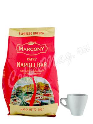 Кофе Marcony в зернах Napoli Bar 500 гр
