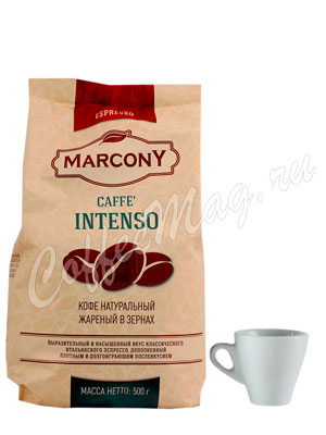 Кофе Marcony в зернах Intenso 500 гр