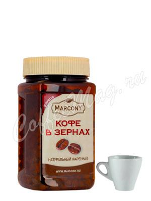 Кофе Marcony в зернах Espresso 100 гр
