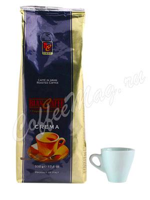 Кофе Biancaffe в зернах Espresso Crema 500 гр