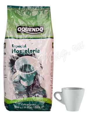 Кофе Oquendo в зернах Hosteleria Natural 1 кг