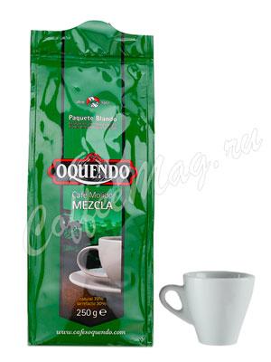 Кофе Oquendo Cafe Molido Mezcla молотый 250 гр