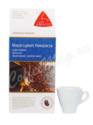 Кофе Amado молотый Марагоджип Никарагуа 150 гр