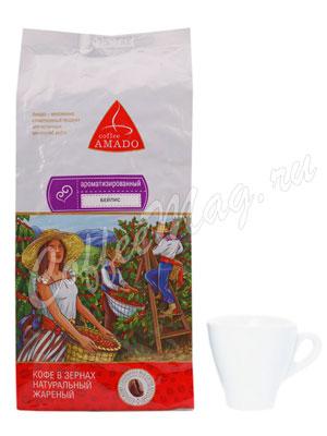 Кофе Amado в зернах Бейлис 500 гр