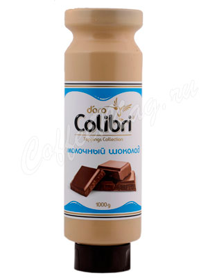 Топпинг Colibri D'oro Молочный Шоколад 1 кг