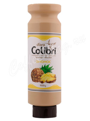 Топпинг Colibri D'oro Ананас 1 кг
