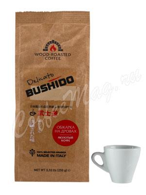 Кофе Bushido молотый Delicato 250 гр