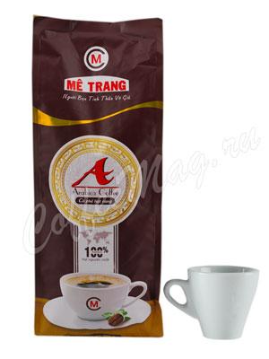 Кофе Me Trang в зернах Arabica 500 гр