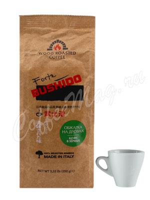 Кофе Bushido в зернах Forte 250 гр