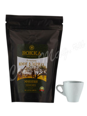 Кофе Rokka в зернах Эфиопия Sidamo 200 гр