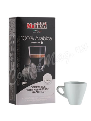 Кофе Molinari в капсулах 100% Arabika / 100% Арабика 10 капсул