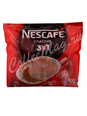 Кофе Nescafe Classic 3 в 1 50 шт по 16 гр