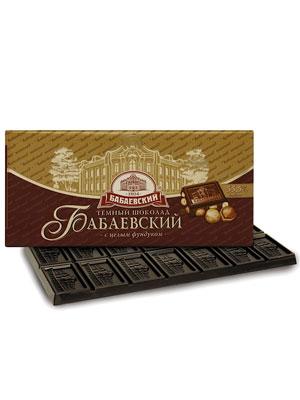 Шоколад Бабаевский темный с целым фундуком 200 гр