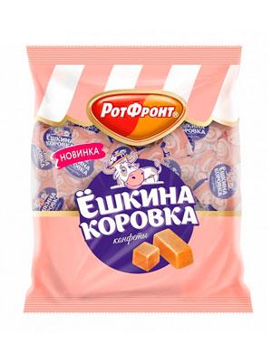 Конфеты Рот Фронт Ёшкина коровка супер сгущенка фас. 250 гр