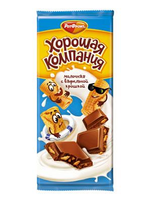 Кондитерская плитка Рот Фронт Хорошая компания молочная с вафельной крошкой 45 гр