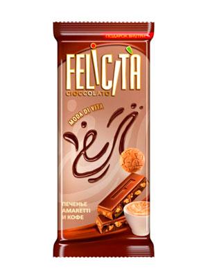 Шоколад Русский шоколад Молочный Felicita Moda di Vita печенье Amaretti и кофе 90 гр