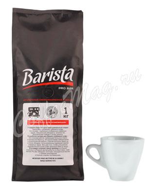 Кофе Barista в зернах Pro Bar 1 кг