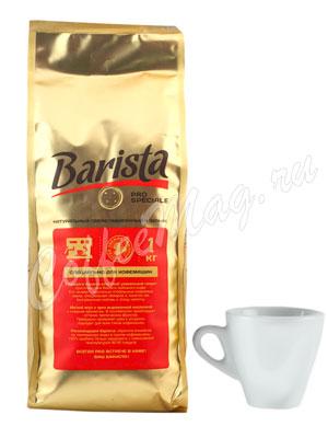 Кофе Barista в зернах Pro Speciale 1 кг