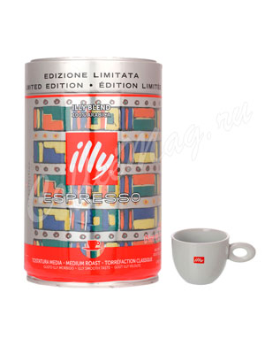 Кофе Illy молотый Gillo Dorfles Medium (средняя обжарка)