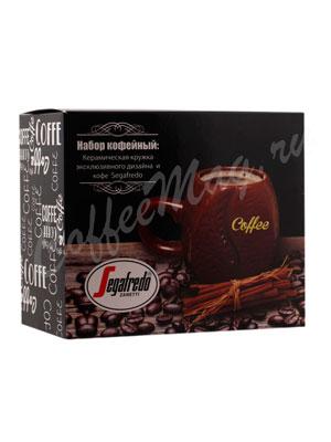 Подарочный кофейный набор Segafredo №3 Кофе молотый Buono 250г с керамической кружкой 340 мл