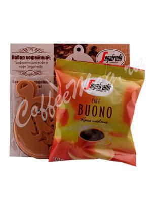 Подарочный кофейный набор Segafredo №2 кофе молотый